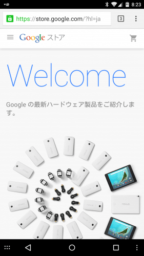 google-store1