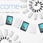 Google、Googleストアを開設。Nexusデバイスなど自社端末をGoogle PlayストアからではなくGoogleストアで販売。