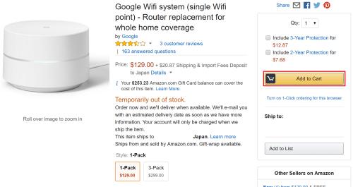 google-wifi-outofstock