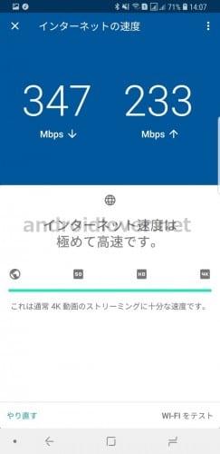 google-wifi-setting16
