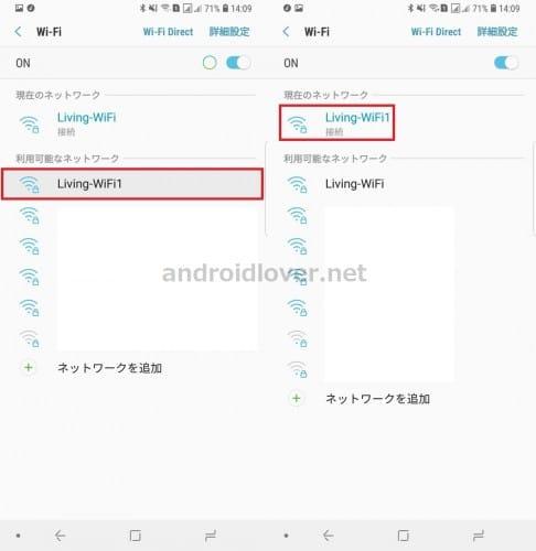 google-wifi-setting18