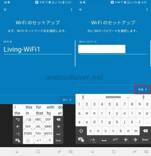 google-wifi-setting9