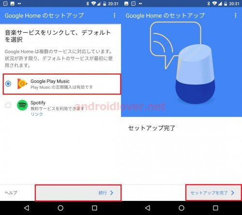googlehome-setup13