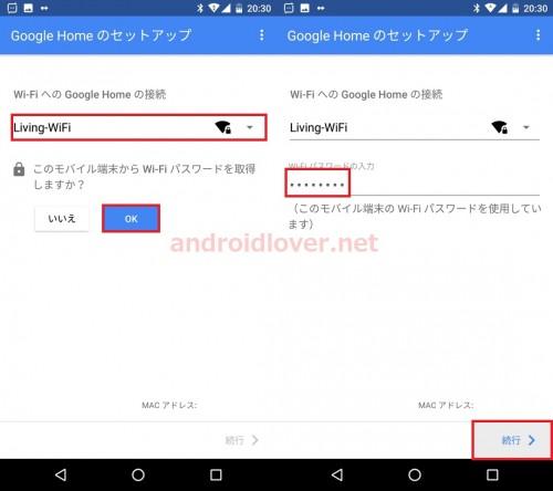 googlehome-setup8