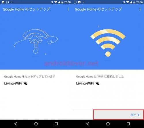 googlehome-setup9