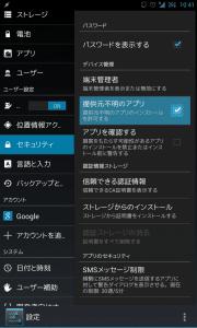 googleplayv4.0.251