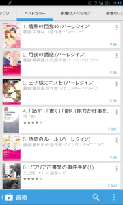 googleplayv4.0.2519
