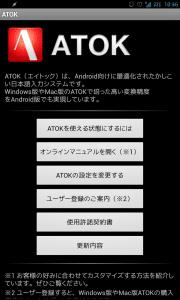 googleplayv4.0.2523