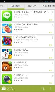 googleplayv4.0.258