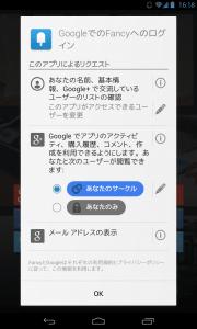 googleplussignin3