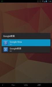 googlesearchupdate3
