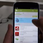 未提供のGoogle Play v4.0.16が流出。UIが大幅に刷新。