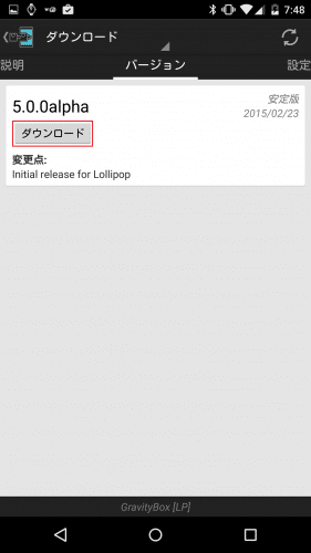 gravitybox-android5.0-lollipop-alpha101