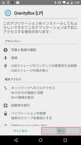 gravitybox-android5.0-lollipop-alpha102