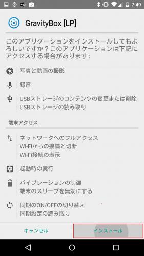 gravitybox-android5.0-lollipop-alpha103
