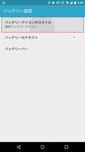 gravitybox-android5.114