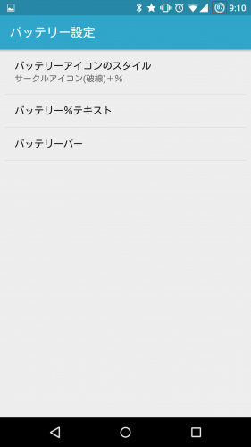 gravitybox-android5.116