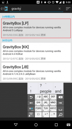 gravitybox-android5.12