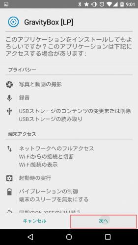 gravitybox-android5.14
