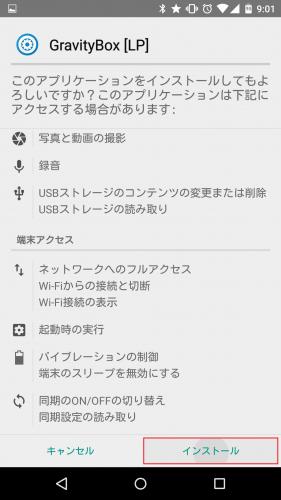 gravitybox-android5.15