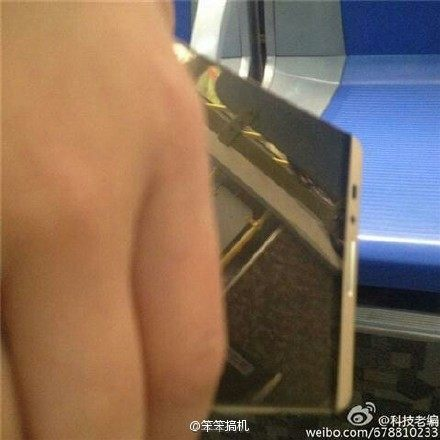 huawei-mate8-picture0.4