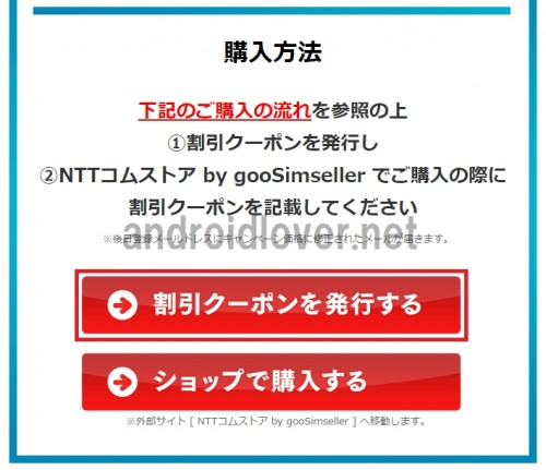 huawei-nova-lite-goosimseller0.6_GF