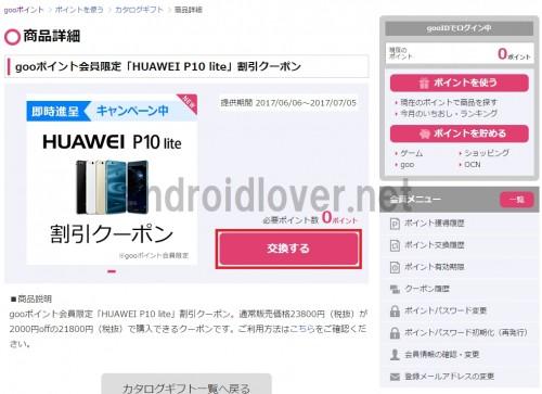 huawei-p10-lite16