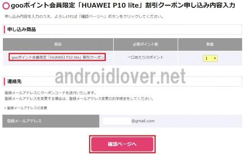 huawei-p10-lite17