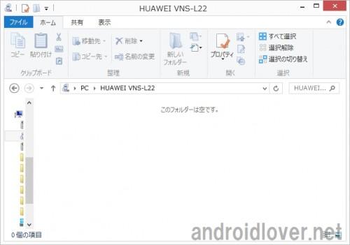 huawei-p9-storage3
