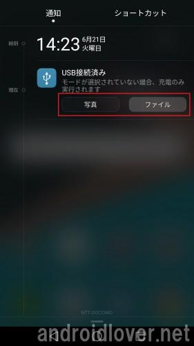 huawei-p9-storage5