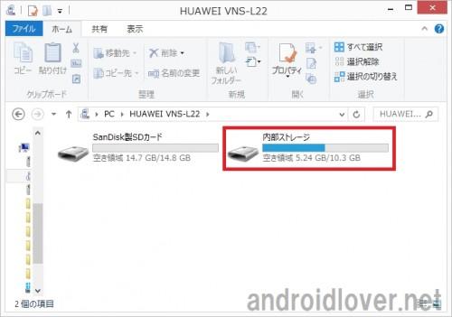 huawei-p9-storage6