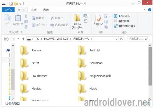 huawei-p9-storage7