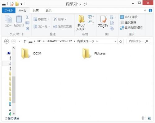huawei-p9-storage8