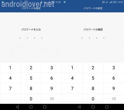 huawei-p9lite-initial-fingerprint21