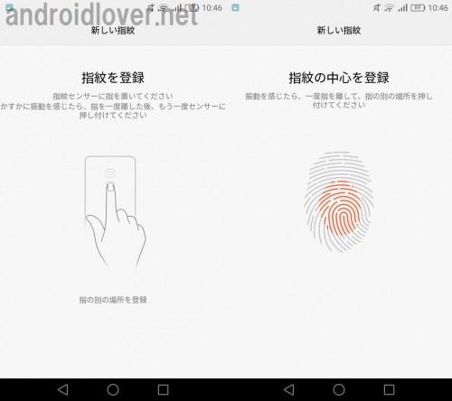 huawei-p9lite-initial-fingerprint3