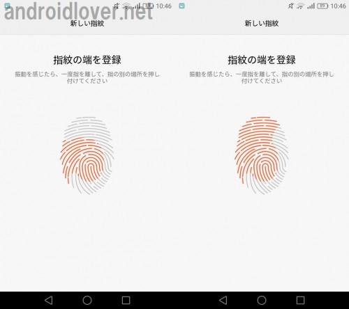 huawei-p9lite-initial-fingerprint4