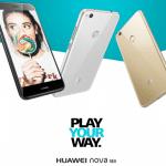 HUAWEI nova liteのスペックレビューとMVNO(格安SIM)セットの最安値価格まとめ