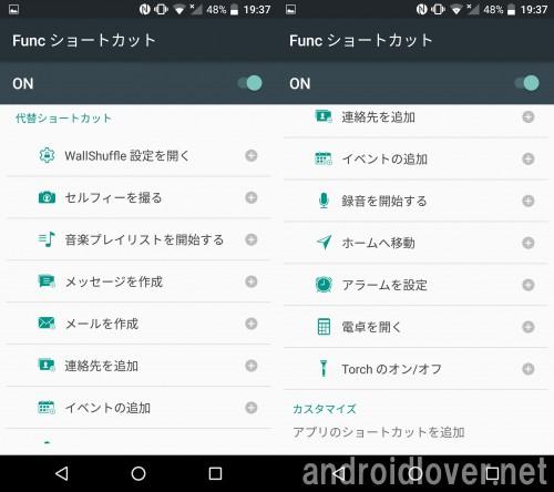 idol4-software11