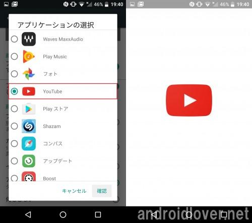idol4-software14