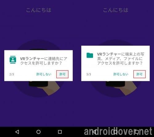 idol4-software18