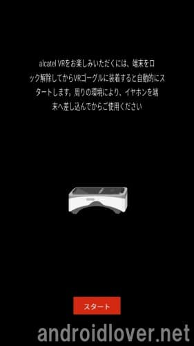 idol4-software20