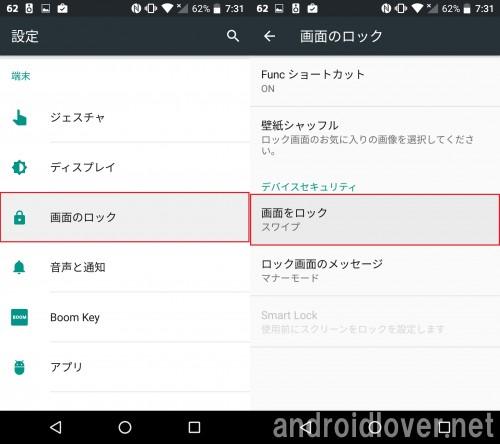 idol4-software29