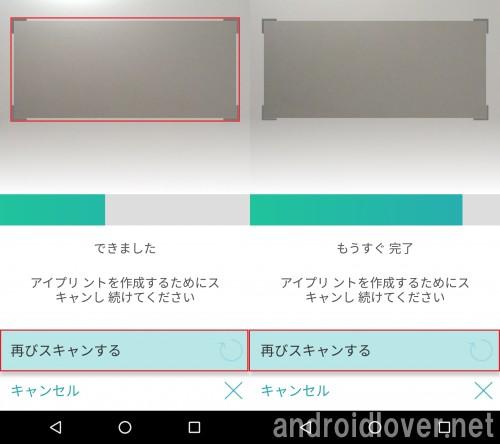 idol4-software32