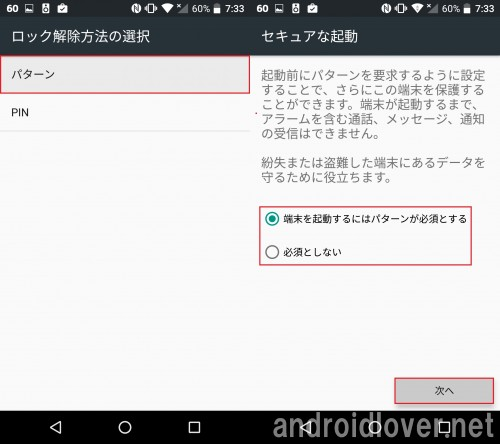 idol4-software34