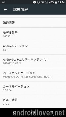 idol4-software4