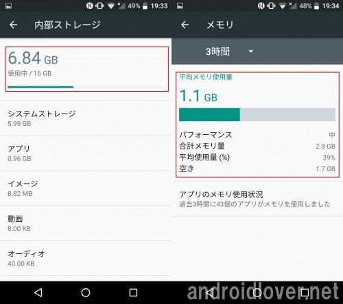 idol4-software5