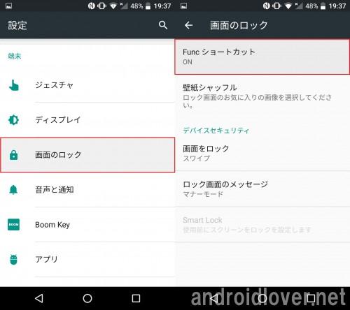 idol4-software9