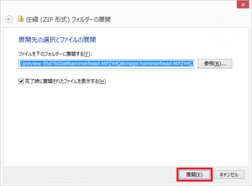 install-android-m-developer-preview-on-nexus518
