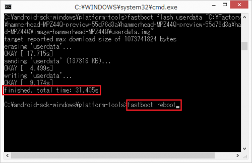 install-android-m-developer-preview-on-nexus546