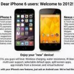 iPhone 6とNexus 4を比較して「iPhone 6ユーザーさん、ようこそ2012年へ!」とiPhone 6を皮肉った画像が話題に。